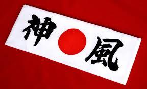 kamikaze headband bandana kamikaze vento divino arti marziali kendo tenugui