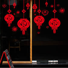Lunar New Year Home Decorations by Removable Fireworks Lucky Red Lantern Wall Sticker Room House
