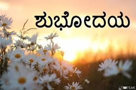 wedding quotes kannada flowers quotes in kannada flowers ideas