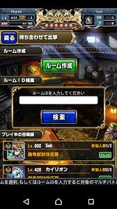 jp multi battle navigation guide bravefrontier