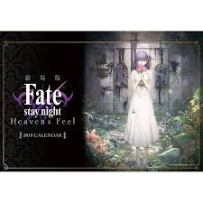 fate stay night heaven u0027s feel 2018 calendar tokyo otaku mode shop