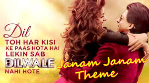 kajol themes download janam janam theme dilwale songs arijit singh shahrukh khan