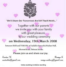 indian wedding invitations wording south indian wedding invitation wording sles yourweek