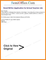 teacher biodata format invoices templates word