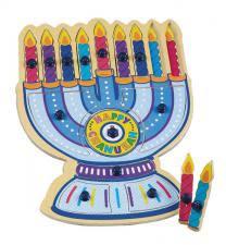 children s menorah children s menorah hanukkah gifts for children hanukkah toys