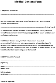 medical consent form medical consent form sample forms