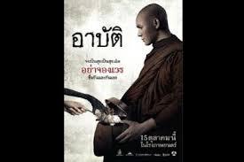link download film filosofi kopi 2015 download film arbat 2015 dvdrip 350mb subtitle indonesia full