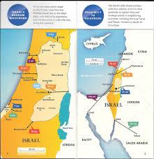 Israel World Map Israel In Maps Motti Saar Israeli Tour Guide