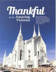thanksgiving worship resources gm 2016 08 img 25 jpg