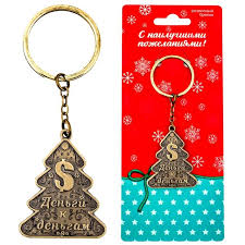 new year gift 2017 cute metal christmas tree key chain the