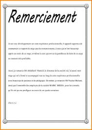 stage de cuisine professionnel superior commis de cuisine lettre de motivation 6 lettre de