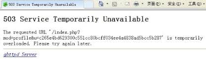 503 Service Temporary Unavailable by