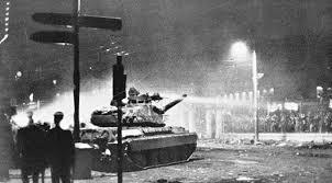 1973 17 Νοεμβρίου: ΕΔΩ ΠΟΛΥΤΕΧΝΕΙΟ - ΕΔΩ ΠΟΛΥΤΕΧΝΕΙΟ ! ! ! !