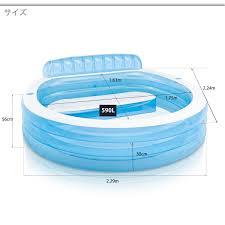 Intex Inflatable Pool Cherrybell Rakuten Global Market Intex Intex Family Pool