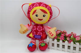 compare prices free team umizoomi shopping buy