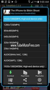 tubemate apk free for android tubemate 2 2 6 apk tubemate downloader