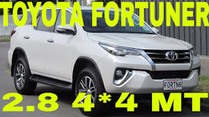 toyota motors usa toyota fortuner 2 8 4 4 mt usa review price interior exterior