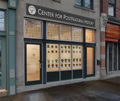 center for postnatural history penn avenue