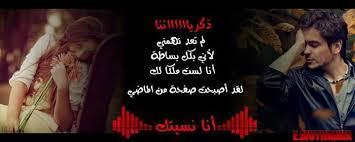 لماذا اسمي اسير الاحزان images?q=tbn:ANd9GcR