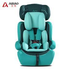sieges auto enfants aibao mode haute qualité enfant siège auto siège bébé voiture de