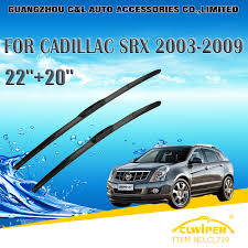 2006 cadillac srx accessories compare prices on 2004 cadillac srx accessories shopping