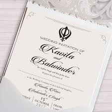 sikh wedding card laser cut design diamante sikh wedding card