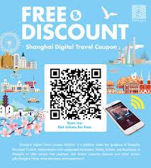 Shanghai digital travel coupon platform