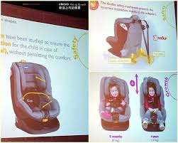 si鑒e auto maxi cosi si鑒e auto safety 100 images si鑒e apple 100 images 资治通鉴