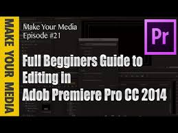 tutorial adobe premiere pro cc 2014 video editing lesson with premiere pro in bangla part 01 kma