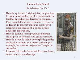 Les Dix Commandements Clous La Croix Ou Requis La Vrai Histoire De La Sainte Famille