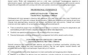 best resume format for no experience resume sample resume for bank jobs with no experience awesome