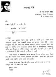 chief minister u0027s relief fund sahabhag government of maharashtra