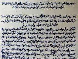 Ottoman Studies by Ottoman Legal U0026 Social History A New Look Dissertation Reviews