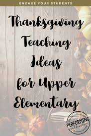 thanksgiving teaching ideas project based learning mentor texts