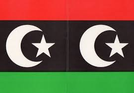 Lybian Flag The Libyan Constitutional Union Wikipedia