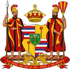King Kamehameha Flag Ho U0027okuleana Hawaiian Coat Of Arms And Seal