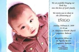 sle of invitation card for christening paperinvite