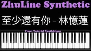tutorial piano canon zhuline viyoutube com