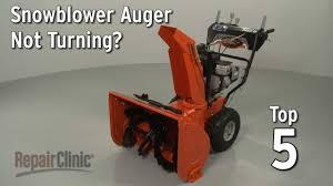 snowblower auger not turning u2014 snowblower troubleshooting youtube