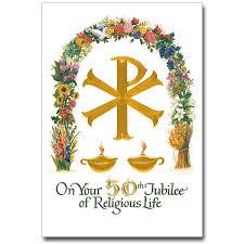 religious profession anniversary cards buy religious anniversary