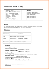 Job Qualifications Examples For Resume by Resume My Qualifications Sample Cv Internship Sample Resume For