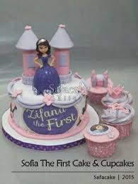 sofia the first royal celebration sofia the first party ideas