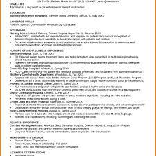 resume samples nursing armored car security officer cover letter