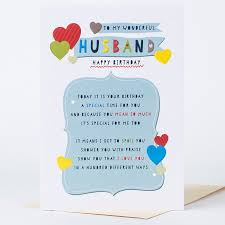 birthday card to my wonderful husband hearts only 89p