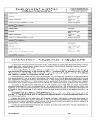 dollar tree printable application rubybursa com