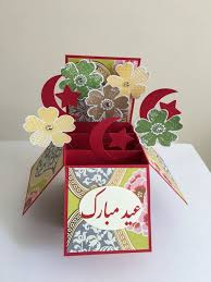 best 25 happy eid cards ideas on eid mubarak card