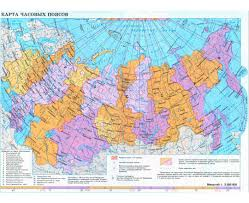 World Map Time Zone by Maps Of Russia Detailed Map Of Russia In English And Russian