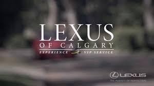 lexus calgary service lexus of calgary vip service loaner vehicle service on vimeo