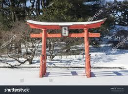 japanese shrine gate snow brooklyn botanic stock photo 169667360