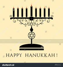 hanukkah candles colors abstract colorful illustration black menorah nine stock vector